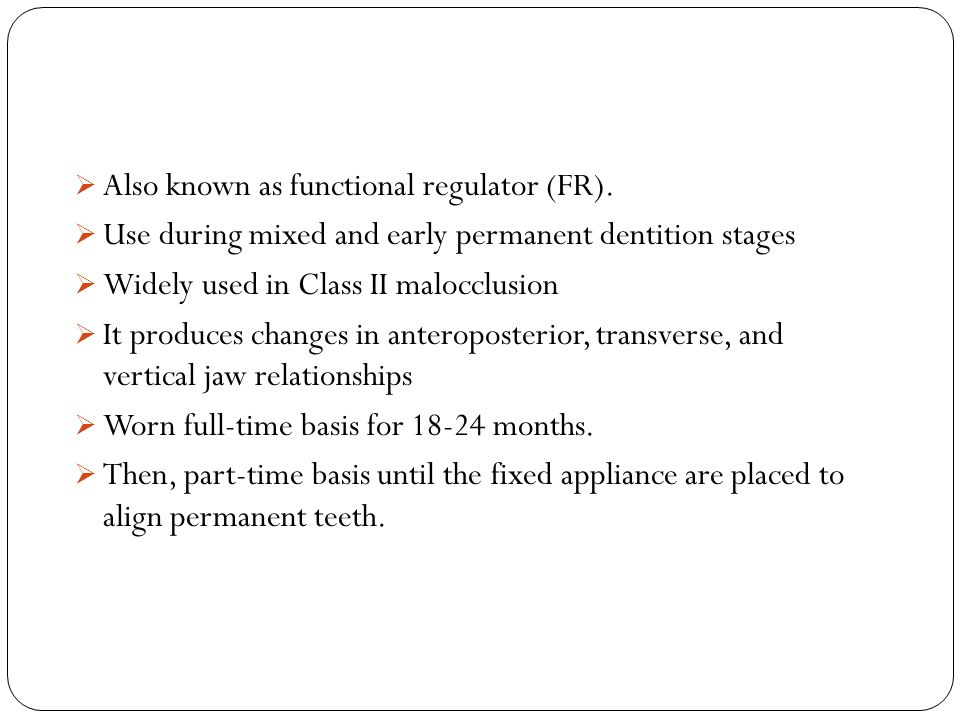 Also known as functional regulator (FR).