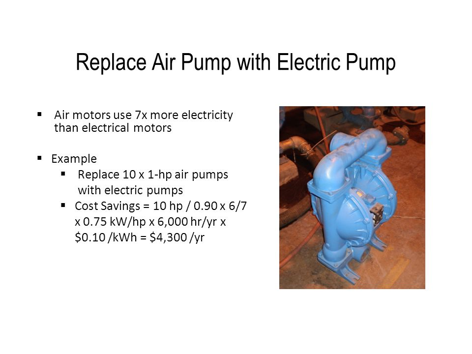Replace Air Pump with Electric Pump