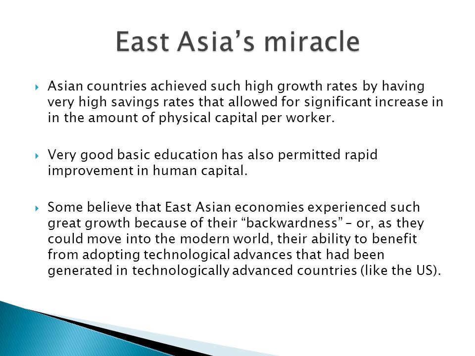 East Asia's miracle