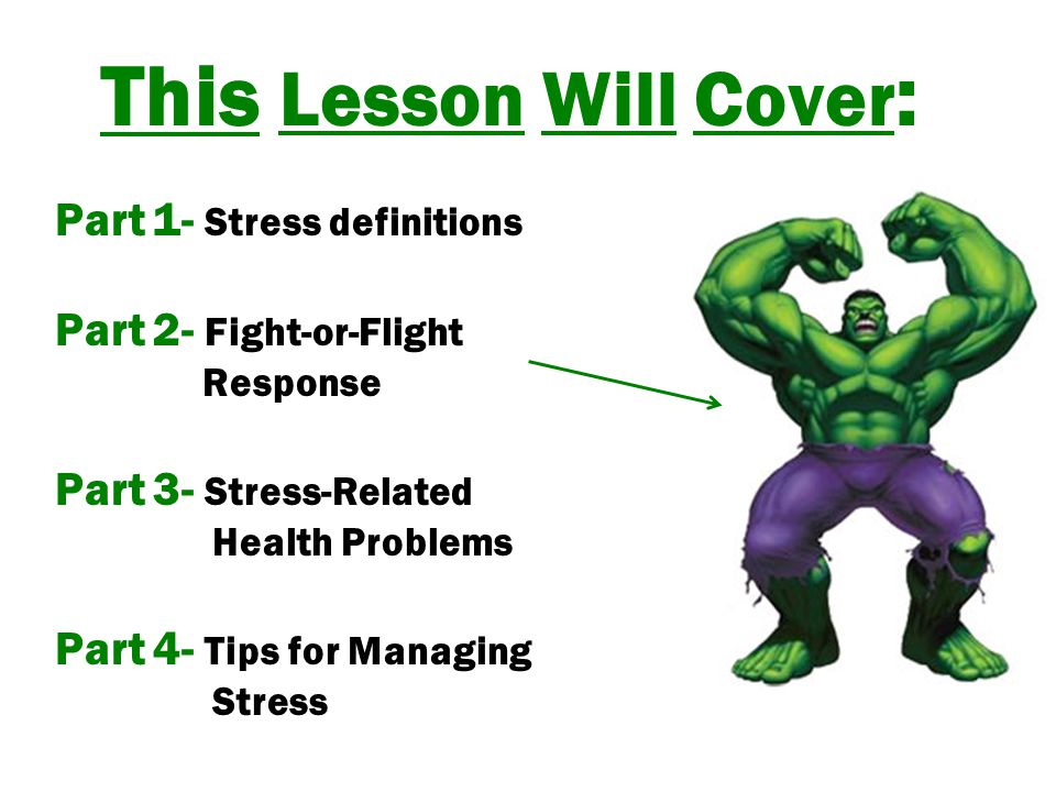This Lesson Will Cover: