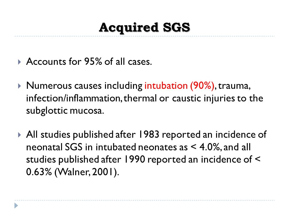 Acquired SGS Accounts for 95% of all cases.
