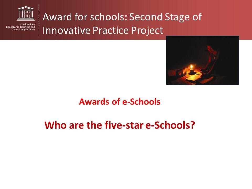 Who are the five-star e-Schools