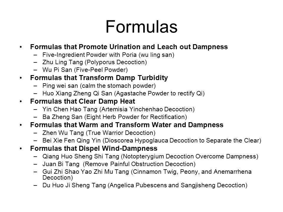 Formulas Formulas that Promote Urination and Leach out Dampness