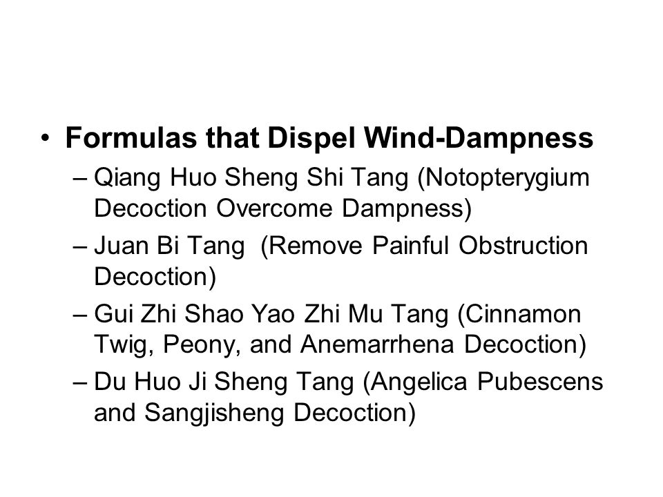 Formulas that Dispel Wind-Dampness