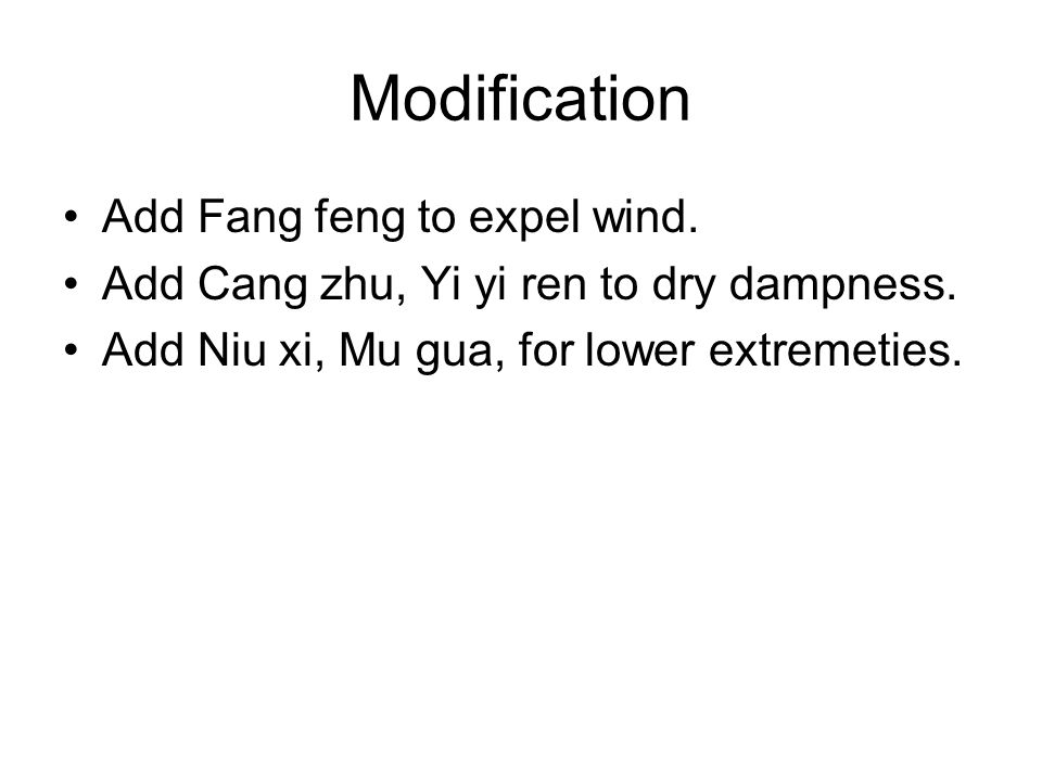 Modification Add Fang feng to expel wind.