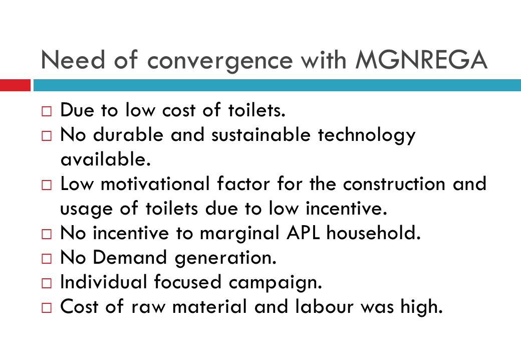 Need of convergence with MGNREGA