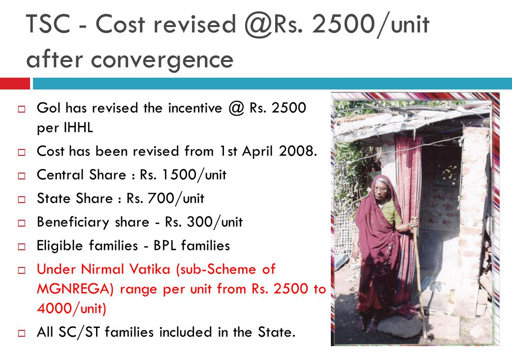 TSC - Cost revised @Rs. 2500/unit after convergence