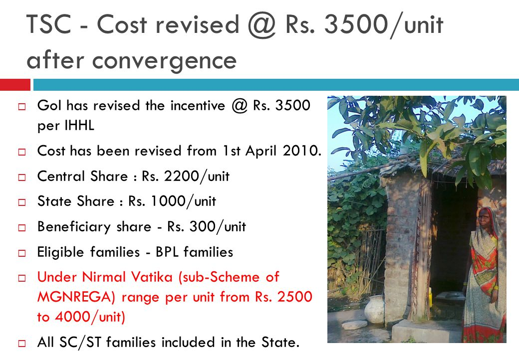 TSC - Cost revised @ Rs. 3500/unit after convergence