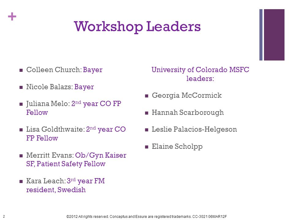 University of Colorado MSFC leaders: