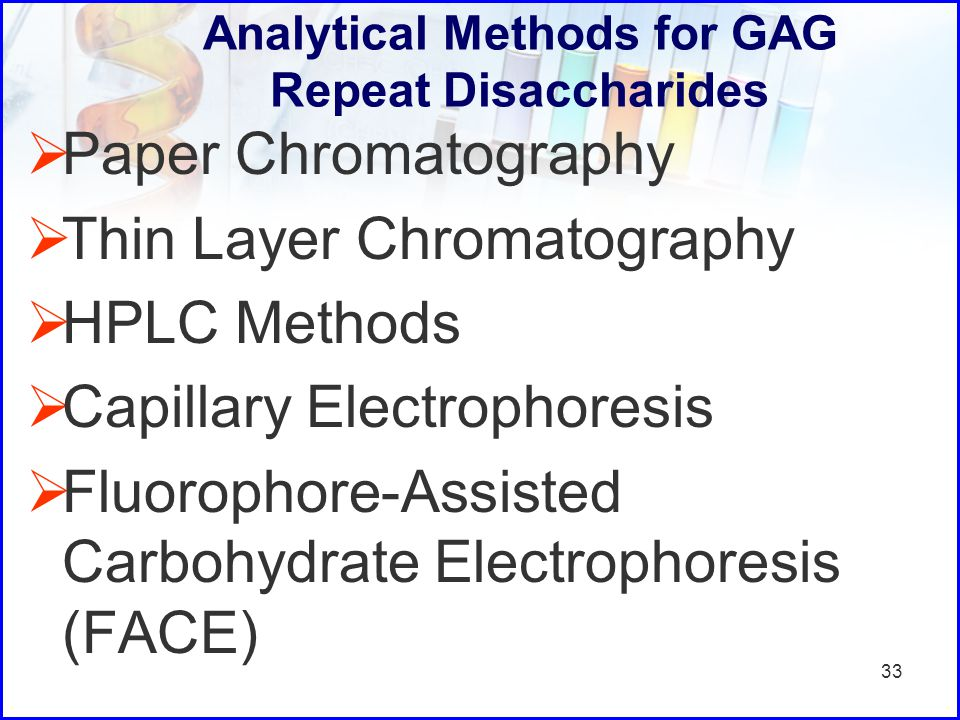 Analytical Methods for GAG Repeat Disaccharides