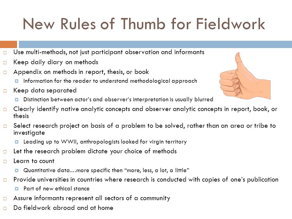 New Rules of Thumb for Fieldwork