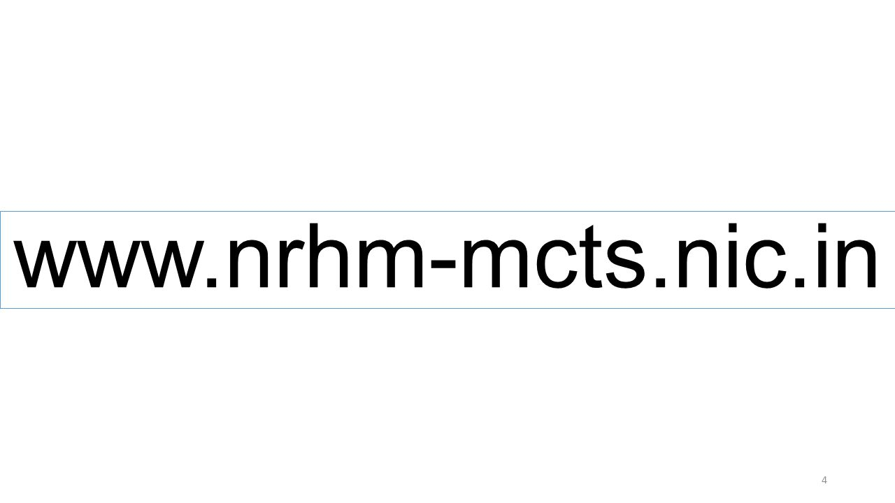 www.nrhm-mcts.nic.in