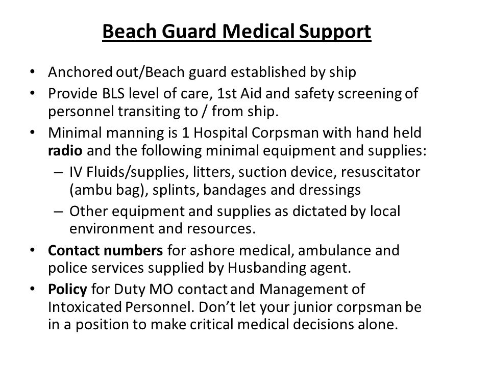 Beach Guard Medical Support