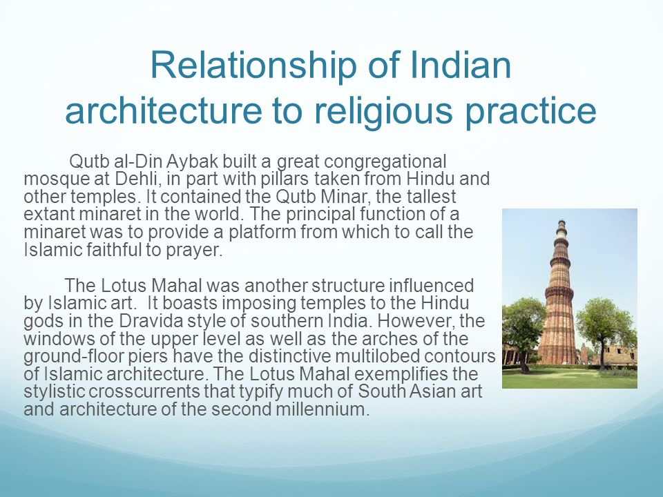 Relationship of Indian architecture to religious practice