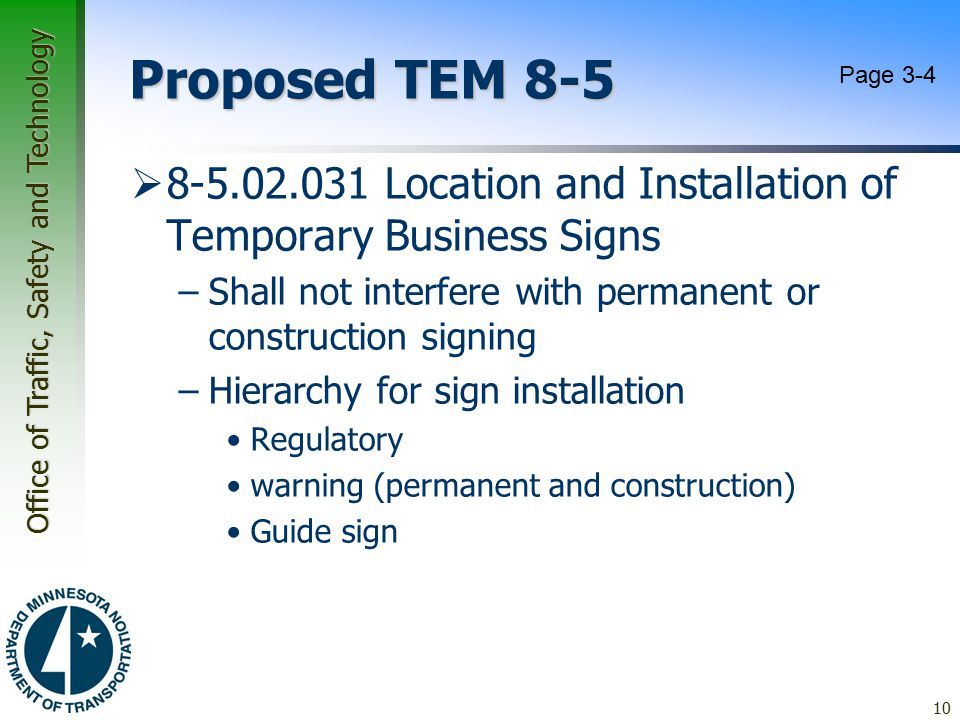 Proposed TEM 8-5 Page 3-4. 8-5.02.031 Location and Installation of Temporary Business Signs.