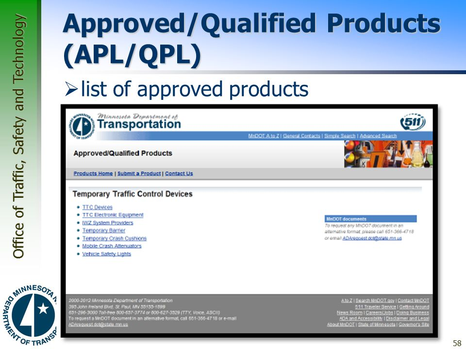 Approved/Qualified Products (APL/QPL)