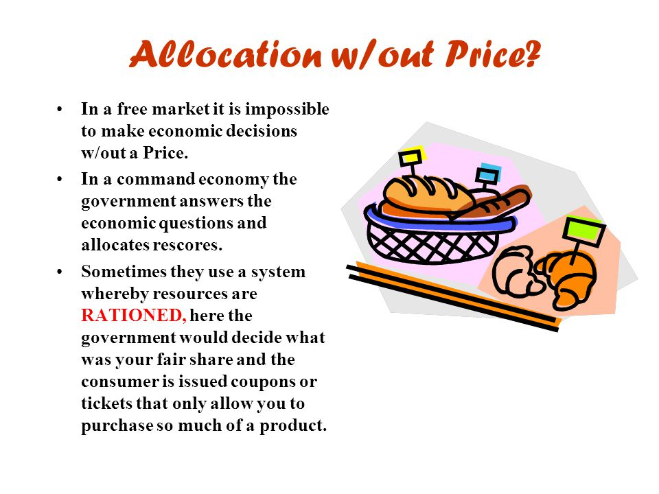 Allocation w/out Price