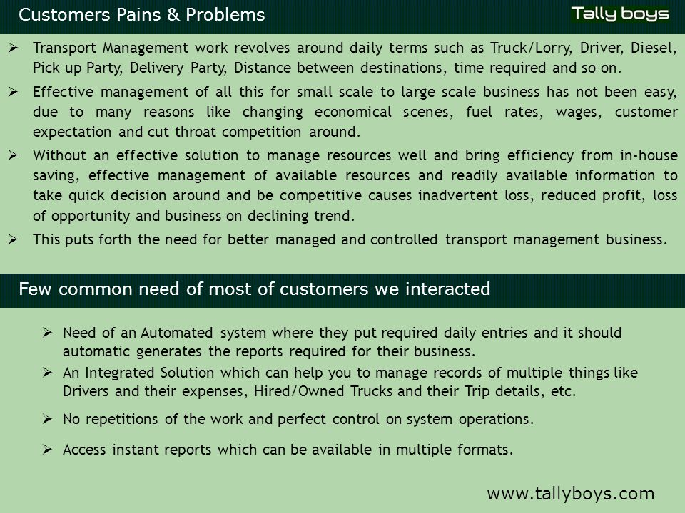 Customers Pains & Problems