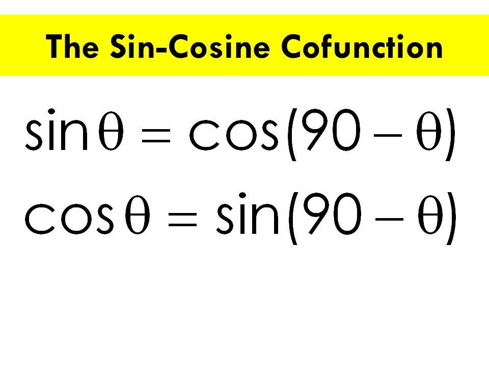 The Sin-Cosine Cofunction