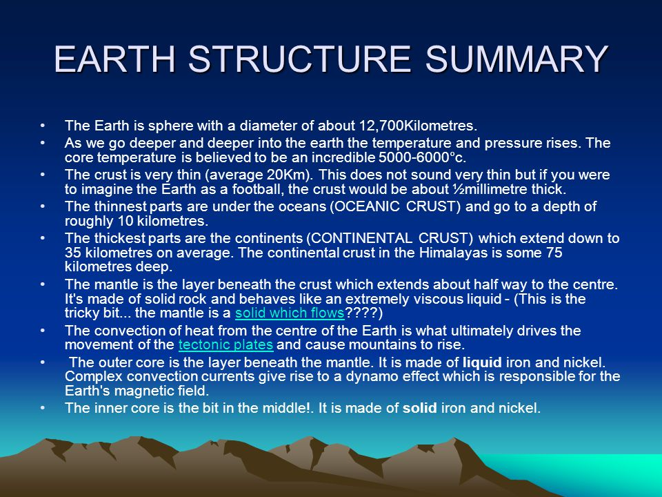 EARTH STRUCTURE SUMMARY