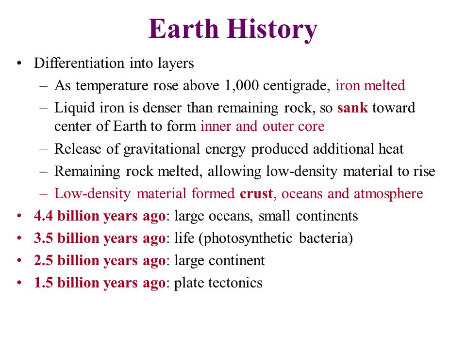Earth History Differentiation into layers
