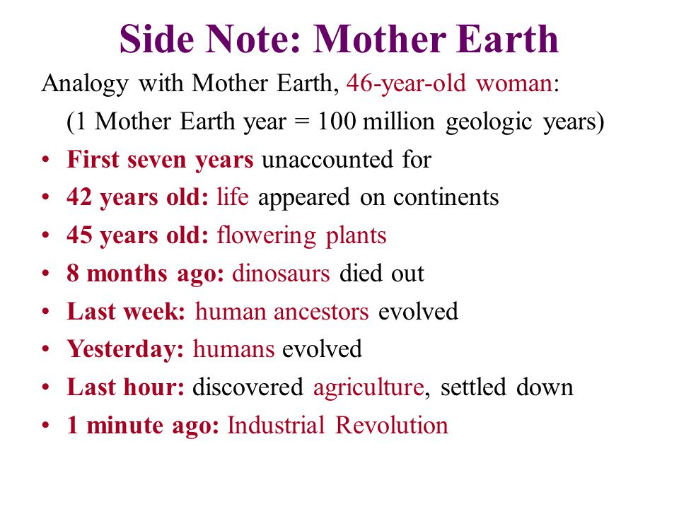 Side Note: Mother Earth