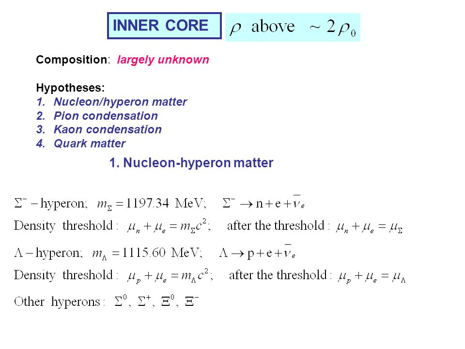 INNER CORE 1. Nucleon-hyperon matter Composition: largely unknown