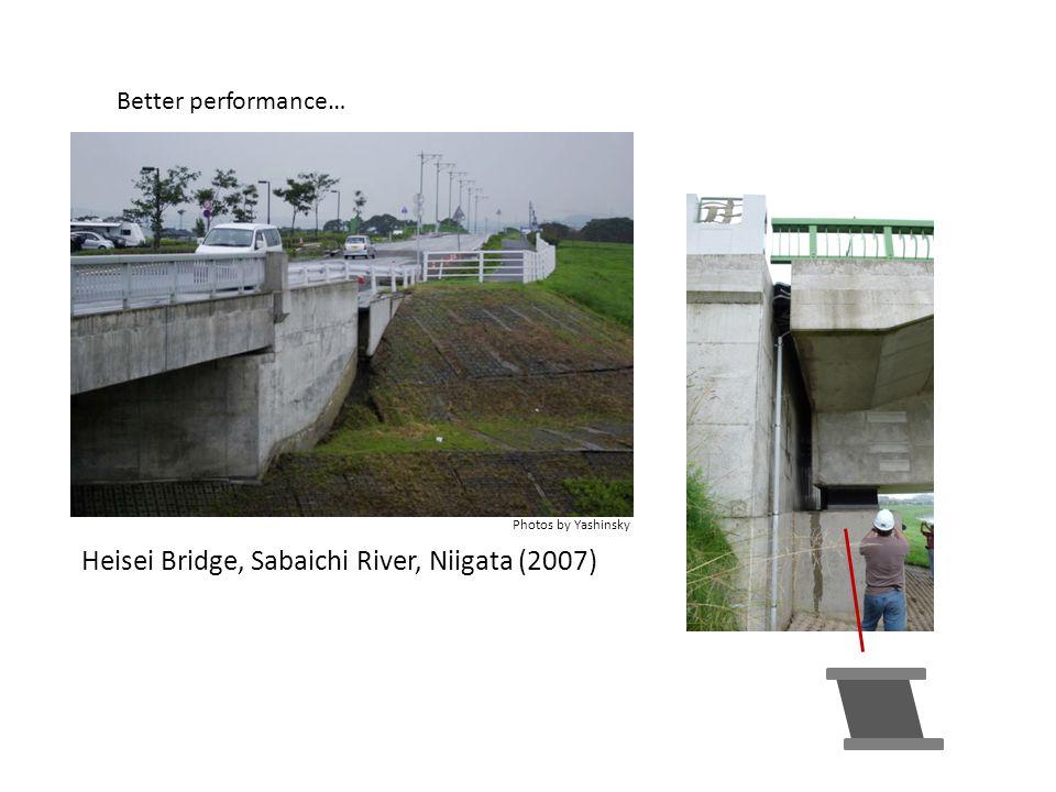 Heisei Bridge, Sabaichi River, Niigata (2007)