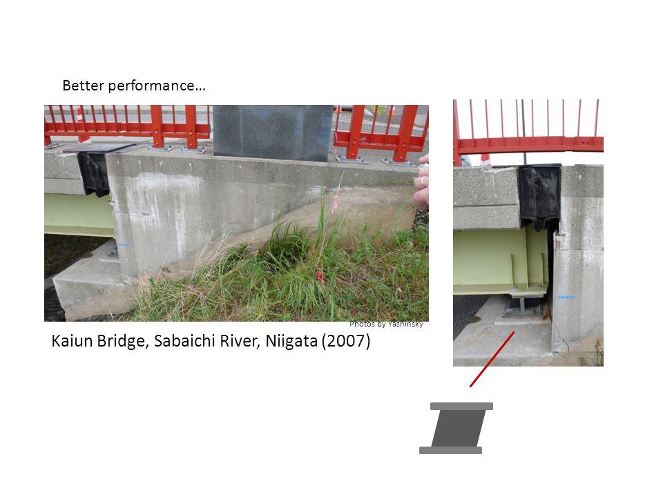 Kaiun Bridge, Sabaichi River, Niigata (2007)