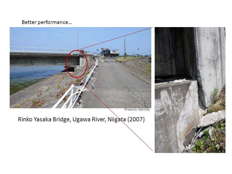 Rinko Yasaka Bridge, Ugawa River, Niigata (2007)