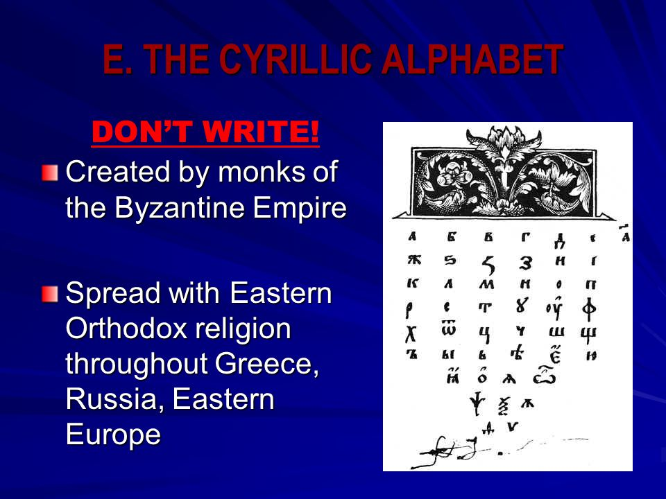 E. THE CYRILLIC ALPHABET