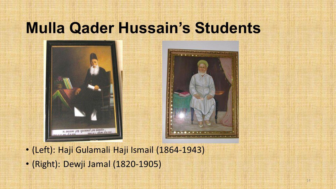 Mulla Qader Hussain's Students