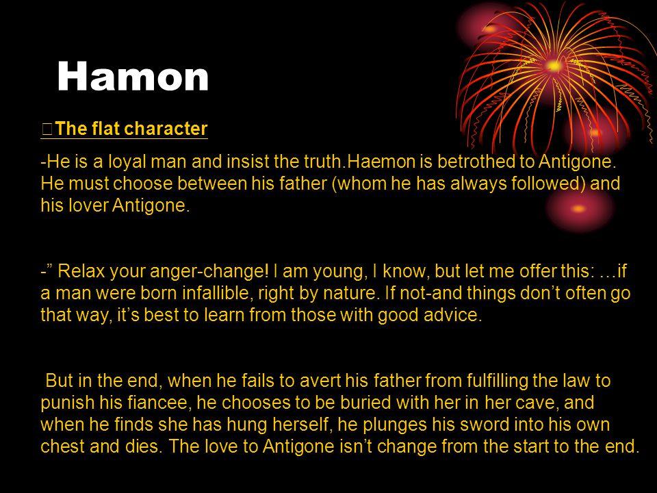 Hamon ※The flat character