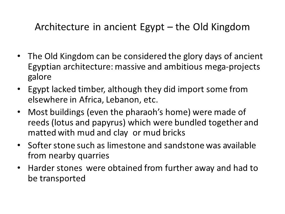 Architecture in ancient Egypt – the Old Kingdom