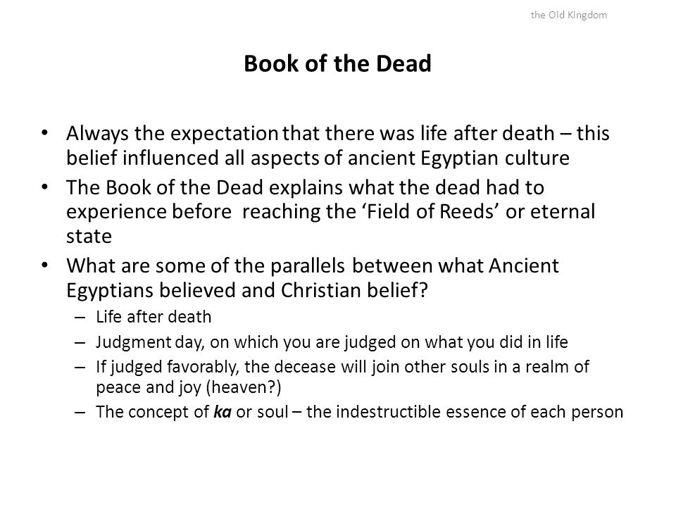 the Old Kingdom Book of the Dead.