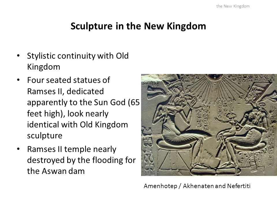 Sculpture in the New Kingdom
