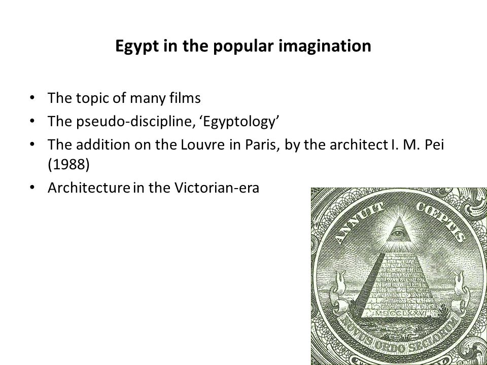 Egypt in the popular imagination