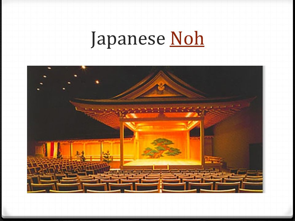 Japanese Noh