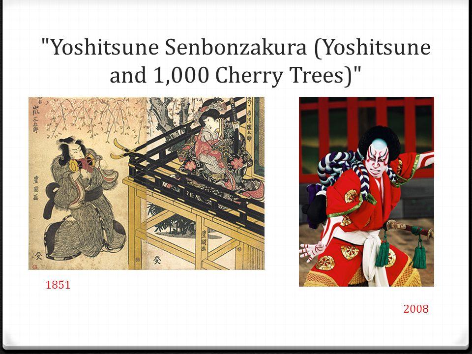 Yoshitsune Senbonzakura (Yoshitsune and 1,000 Cherry Trees)