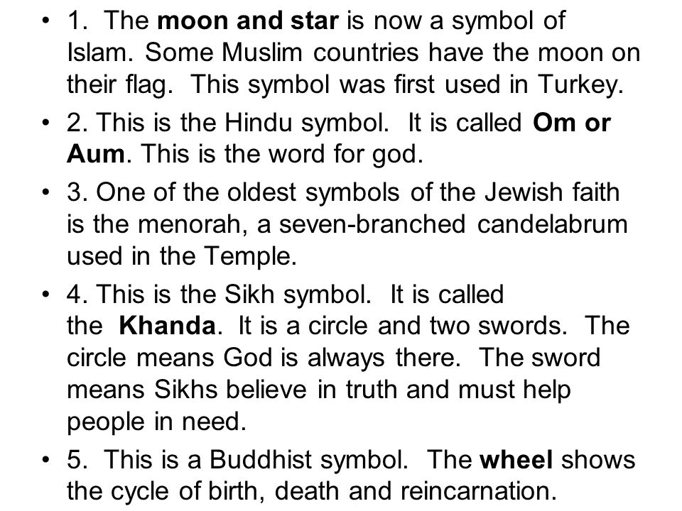 1. The moon and star is now a symbol of Islam