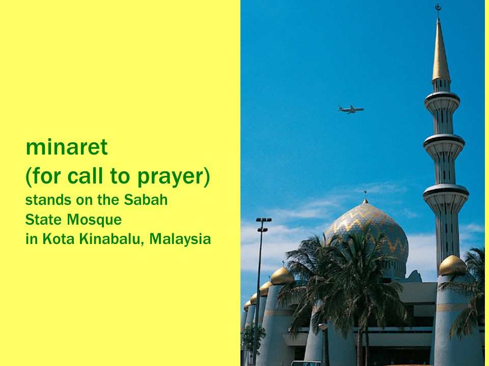minaret (for call to prayer) stands on the Sabah State Mosque in Kota Kinabalu, Malaysia