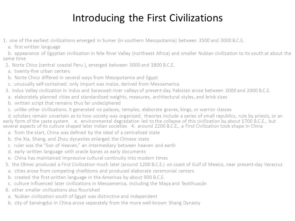 Introducing the First Civilizations