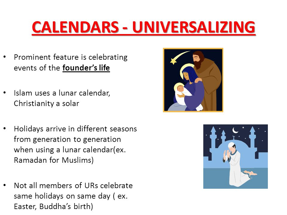 CALENDARS - UNIVERSALIZING