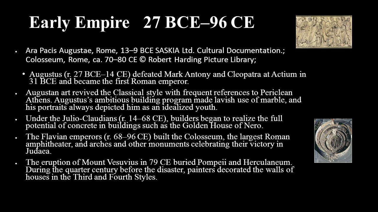 Early Empire 27 BCE–96 CE