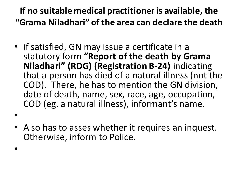 If no suitable medical practitioner is available, the Grama Niladhari of the area can declare the death