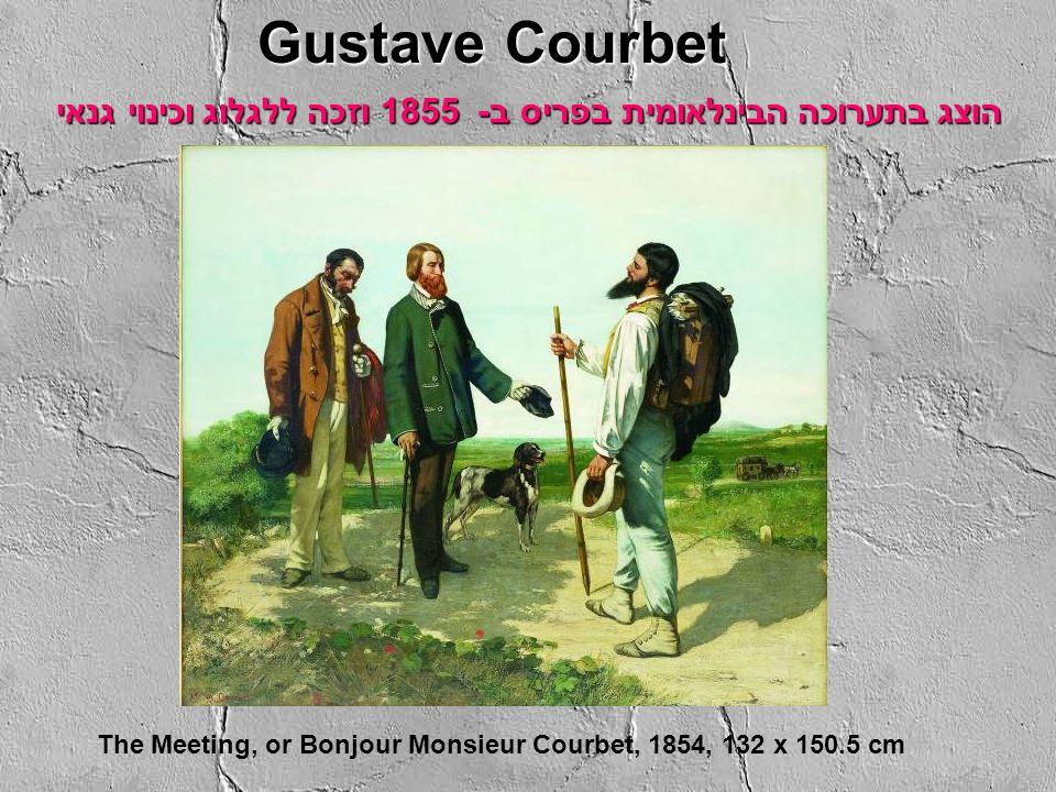 הוצג בתערוכה הבינלאומית בפריס ב- 1855 וזכה ללגלוג וכינוי גנאי