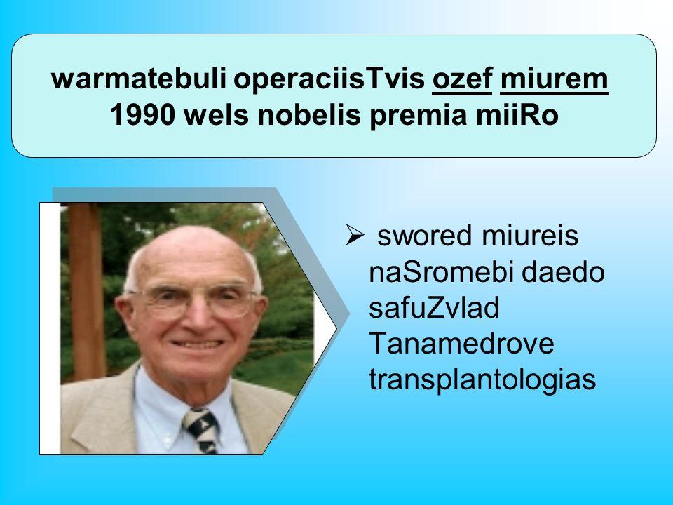 warmatebuli operaciisTvis ozef miurem 1990 wels nobelis premia miiRo