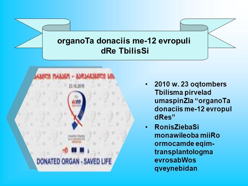 organoTa donaciis me-12 evropuli