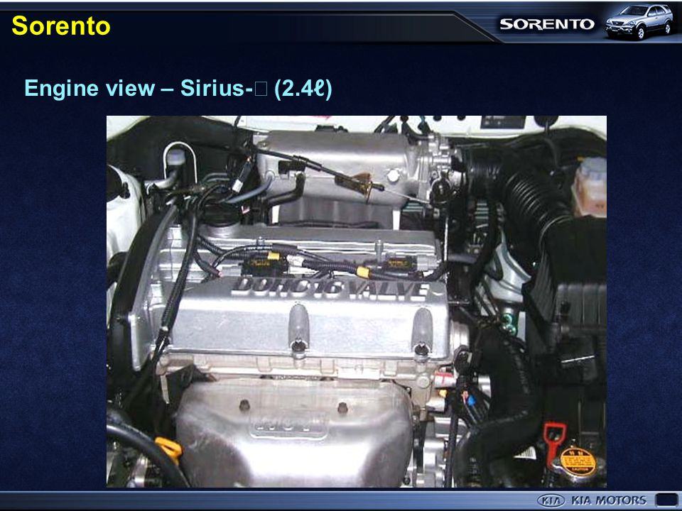 Sorento Engine view – Sirius-Ⅱ (2.4ℓ)