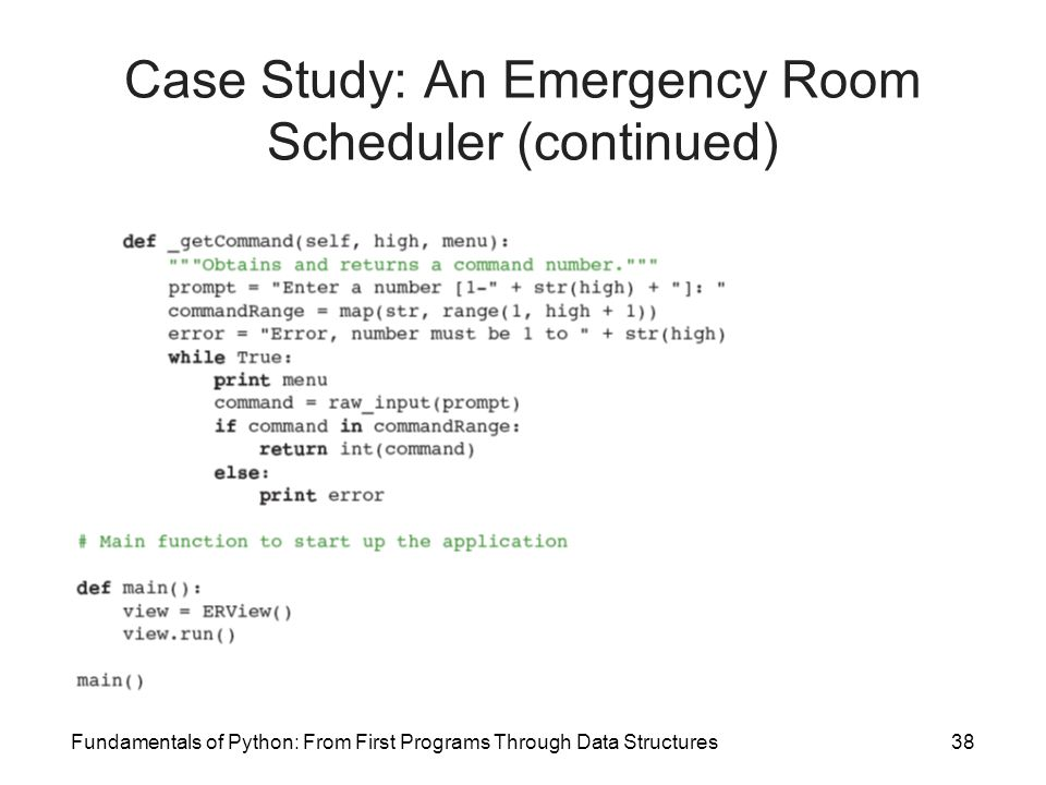 Case Study: An Emergency Room Scheduler (continued)